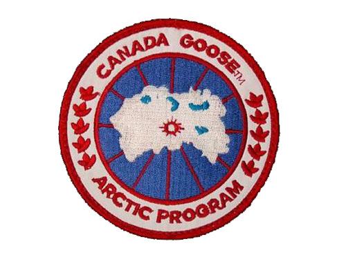 Canada Goose down replica discounts - Explore | Get to know a Vendor: Canada Goose